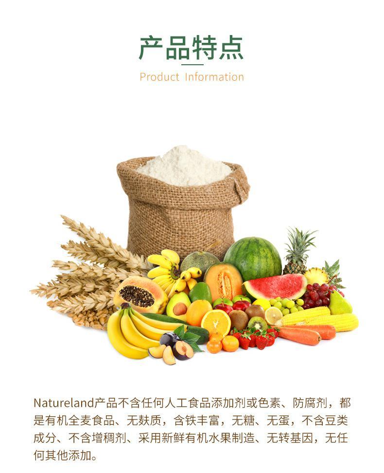 9403145304520香蕉&芒果混合果泥_03.jpg